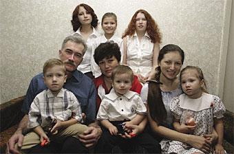 Многодетная негритянская семья